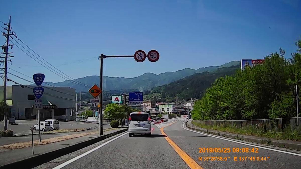 f:id:japan_route:20190724203527j:plain