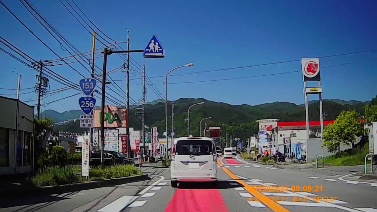 f:id:japan_route:20190724203537j:plain