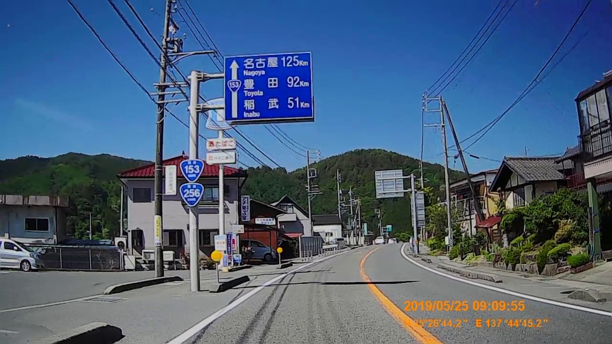f:id:japan_route:20190724203545j:plain