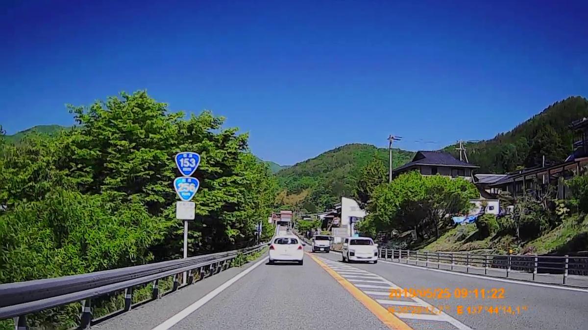 f:id:japan_route:20190724203557j:plain
