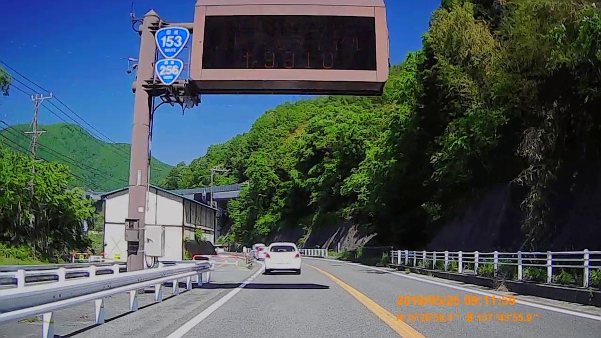f:id:japan_route:20190724203606j:plain