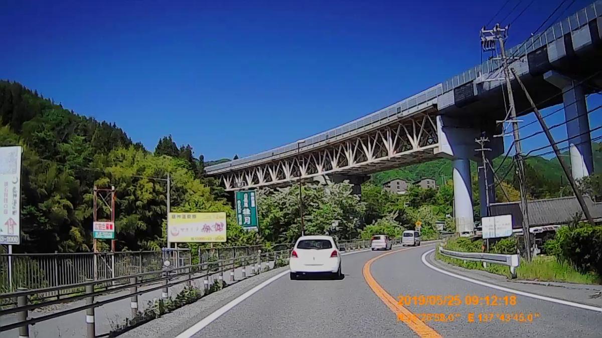 f:id:japan_route:20190724203615j:plain