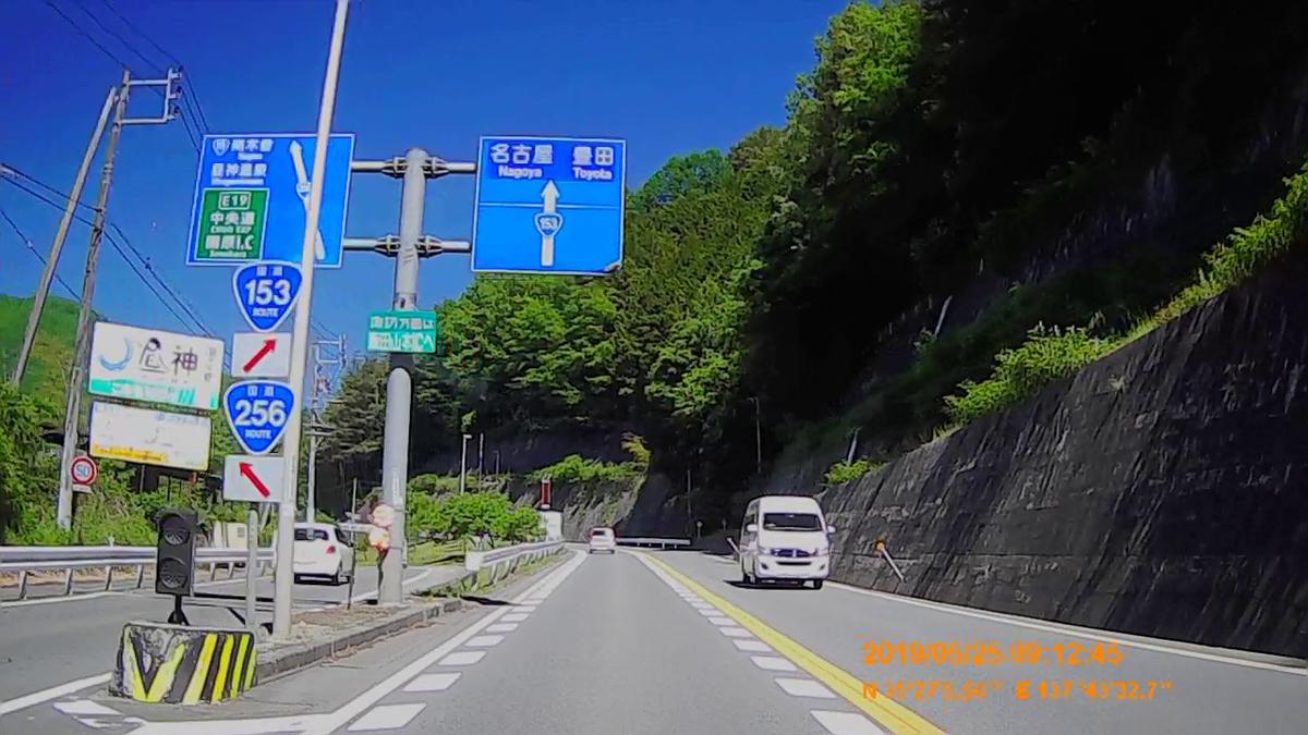 f:id:japan_route:20190724203626j:plain