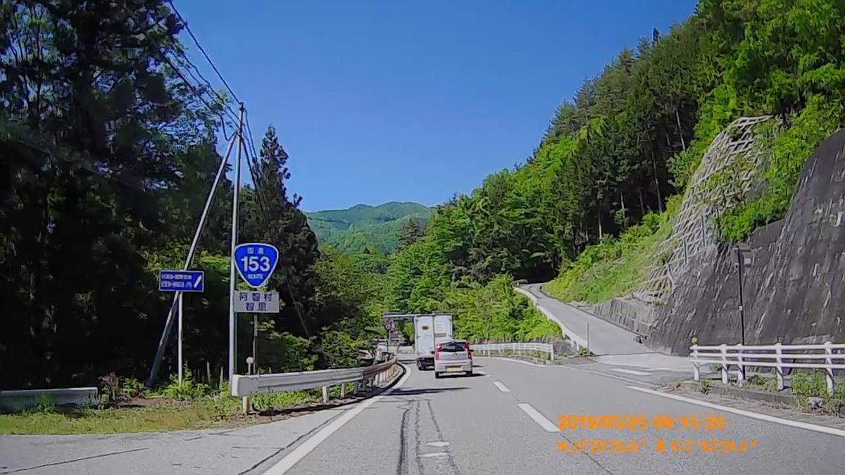 f:id:japan_route:20190724203716j:plain