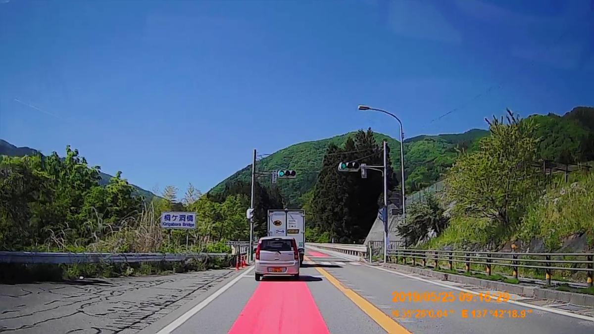 f:id:japan_route:20190724203734j:plain