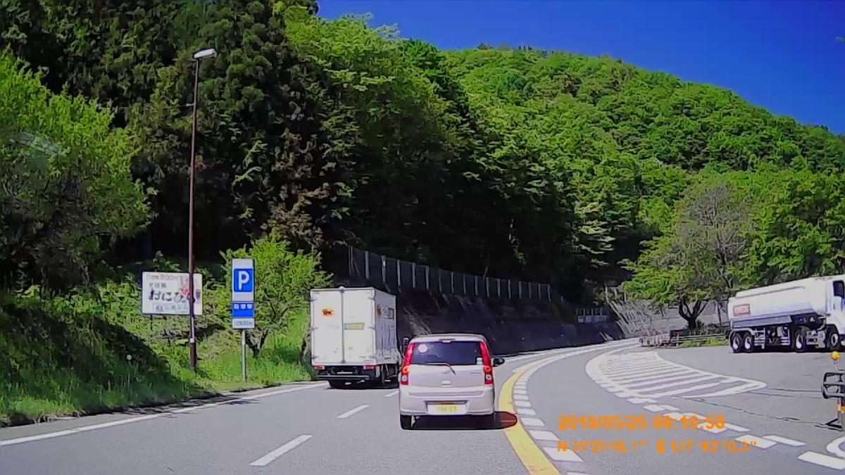 f:id:japan_route:20190724203744j:plain