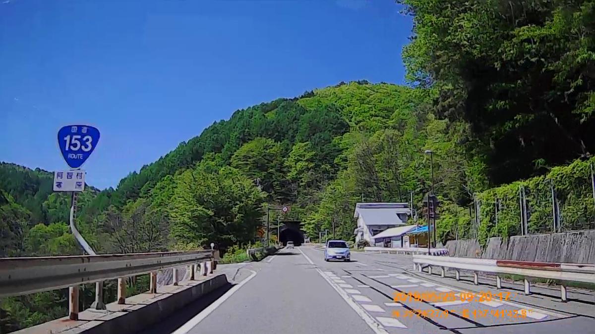 f:id:japan_route:20190724203942j:plain