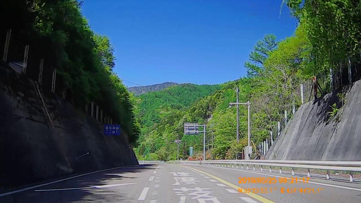f:id:japan_route:20190724204009j:plain