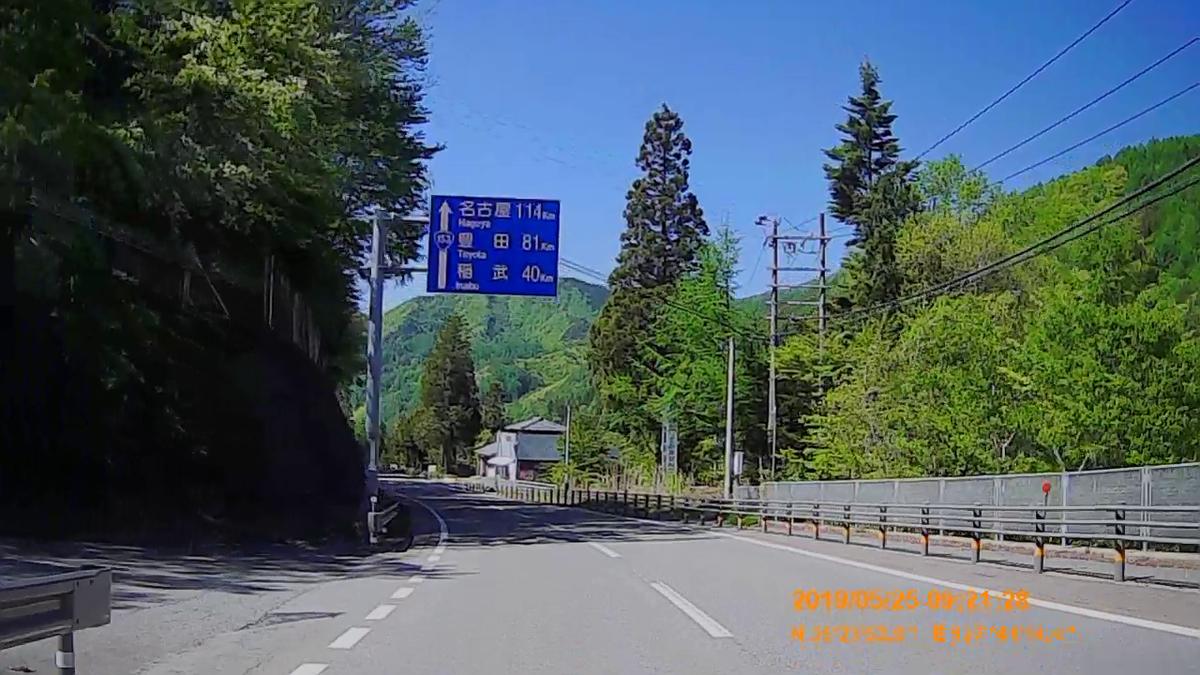 f:id:japan_route:20190724204331j:plain
