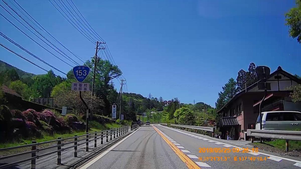 f:id:japan_route:20190724204430j:plain