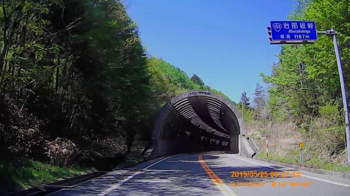 f:id:japan_route:20190724204449j:plain