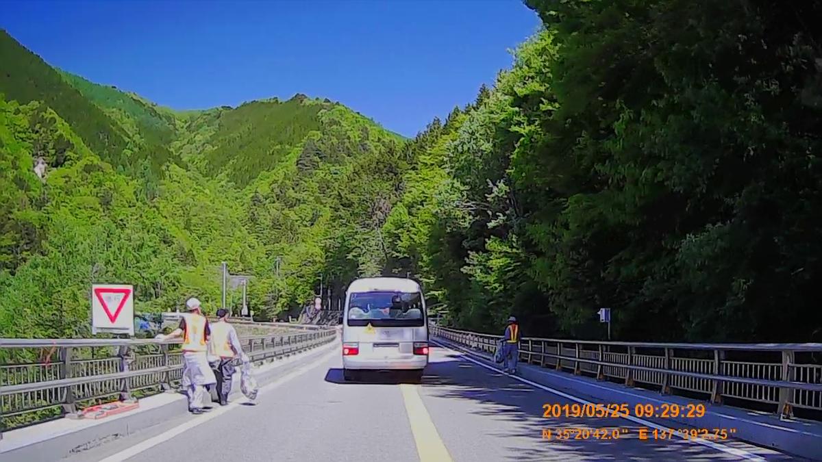 f:id:japan_route:20190724204546j:plain