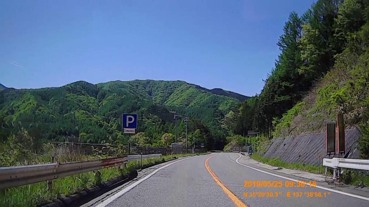 f:id:japan_route:20190724204604j:plain