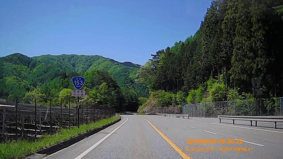 f:id:japan_route:20190724204613j:plain