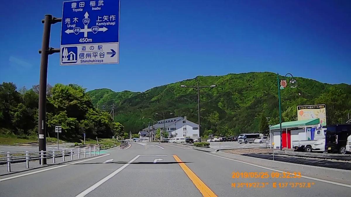 f:id:japan_route:20190724204630j:plain