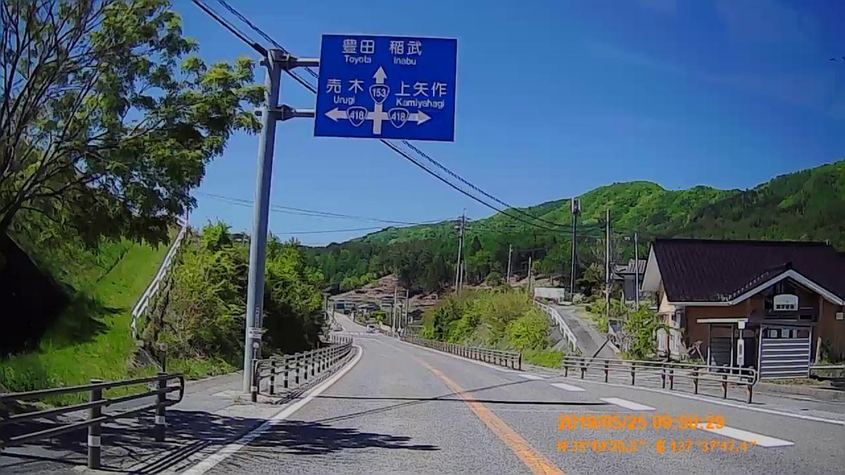 f:id:japan_route:20190724204643j:plain