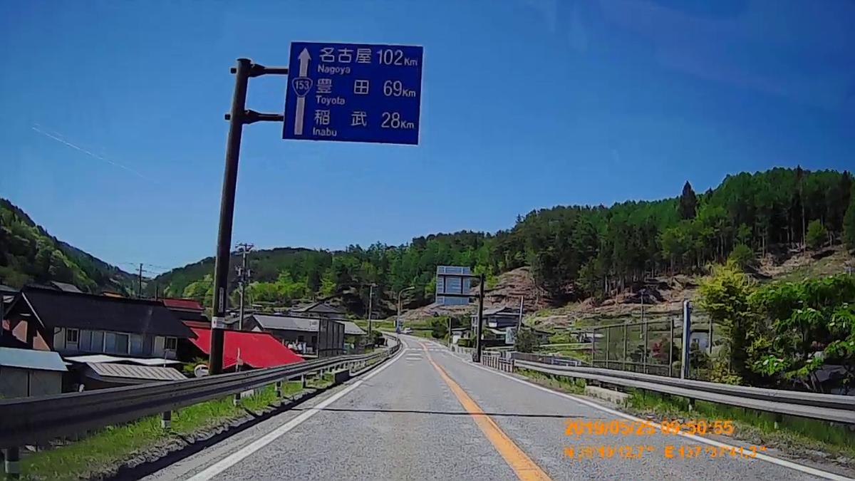 f:id:japan_route:20190724204658j:plain