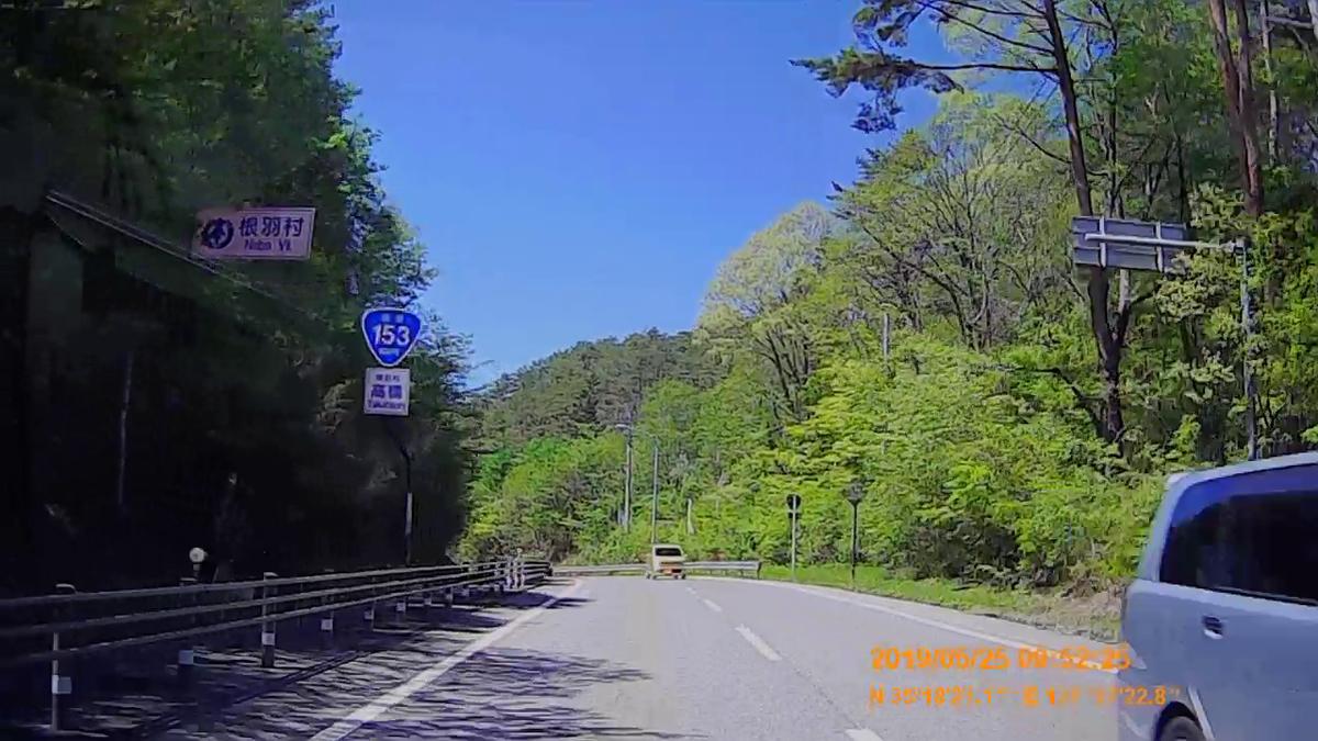 f:id:japan_route:20190724204714j:plain