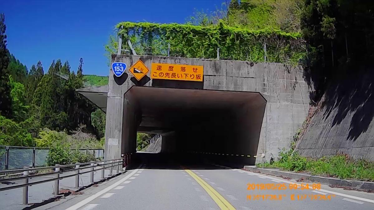 f:id:japan_route:20190724204734j:plain