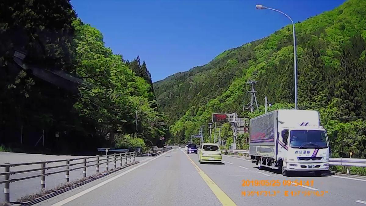 f:id:japan_route:20190724204744j:plain