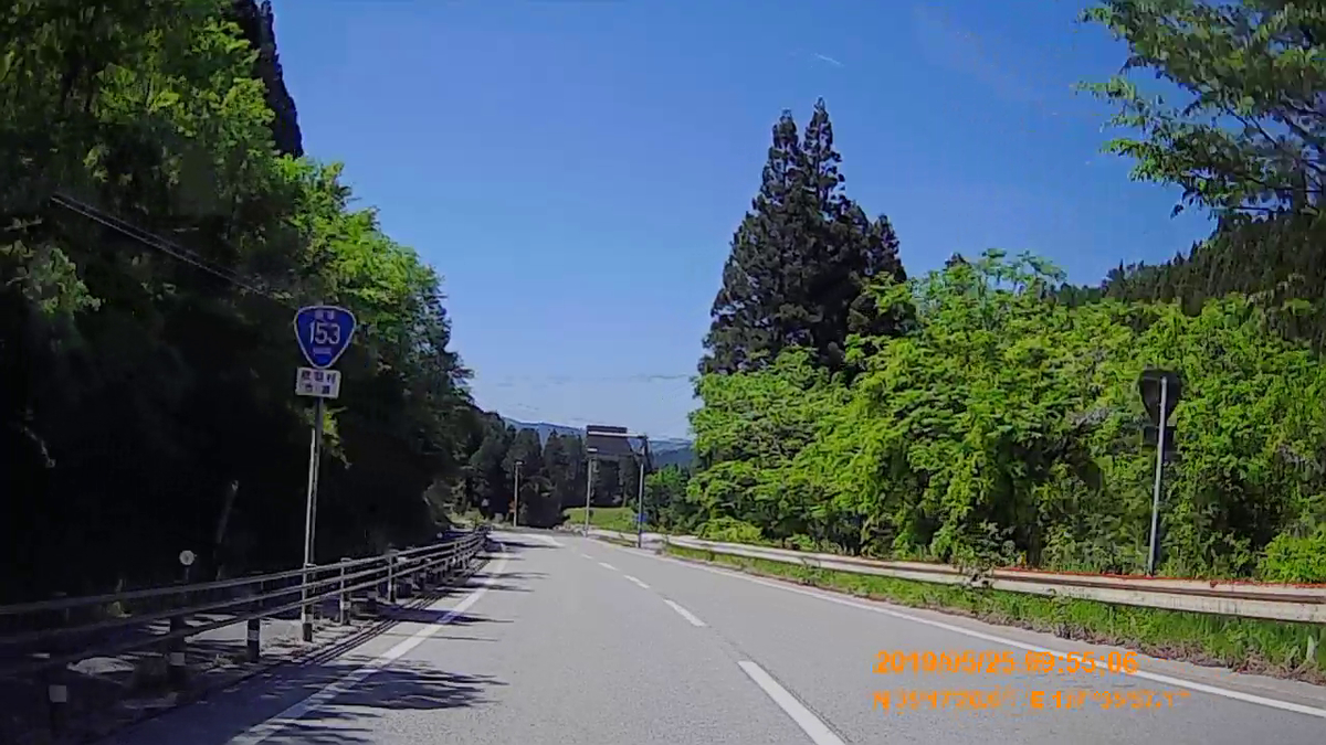 f:id:japan_route:20190724204759j:plain