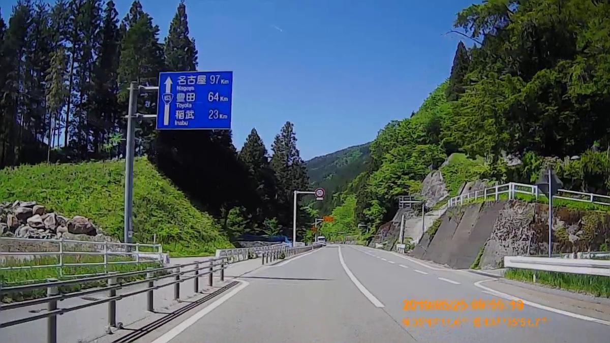 f:id:japan_route:20190724204808j:plain