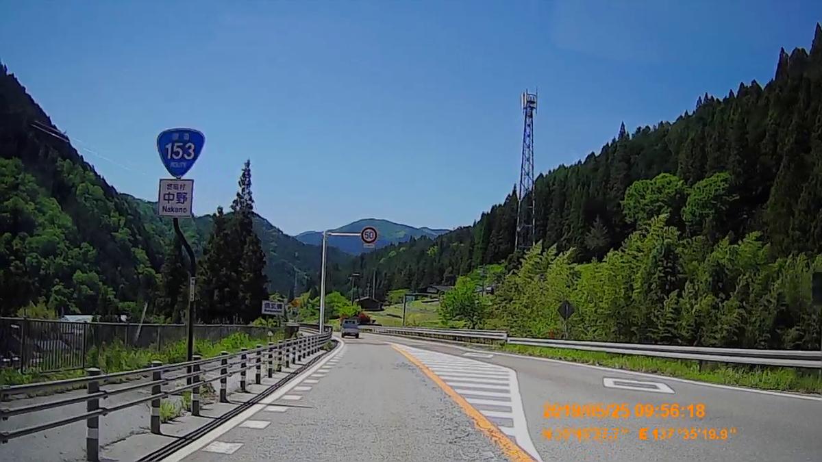 f:id:japan_route:20190724204831j:plain