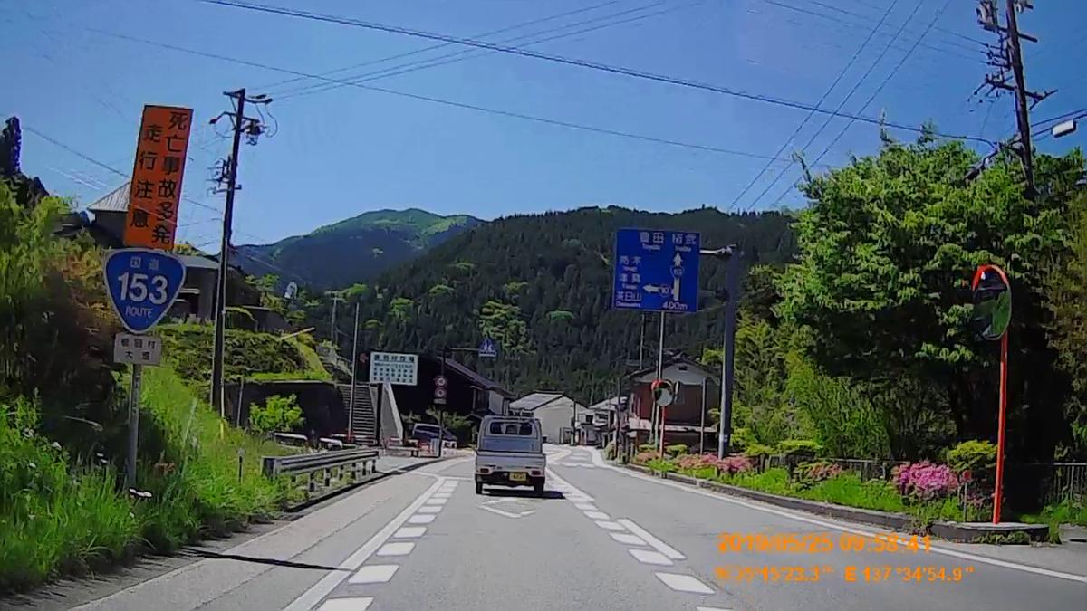 f:id:japan_route:20190724204855j:plain