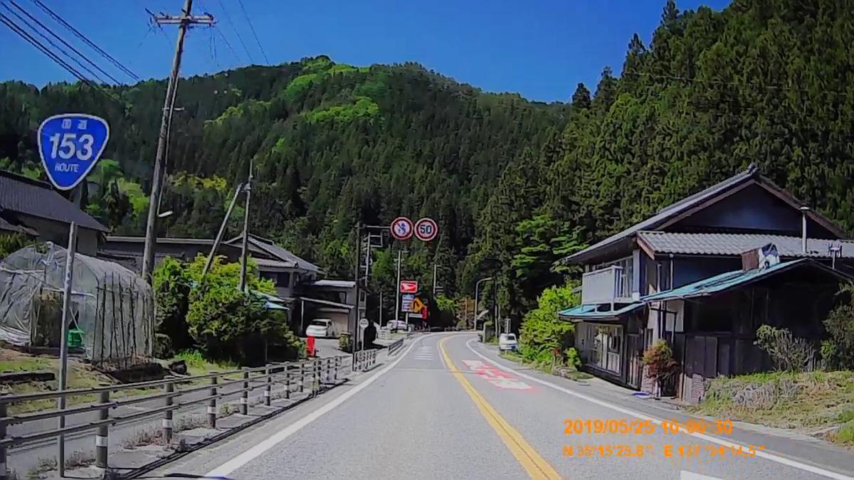f:id:japan_route:20190724204951j:plain
