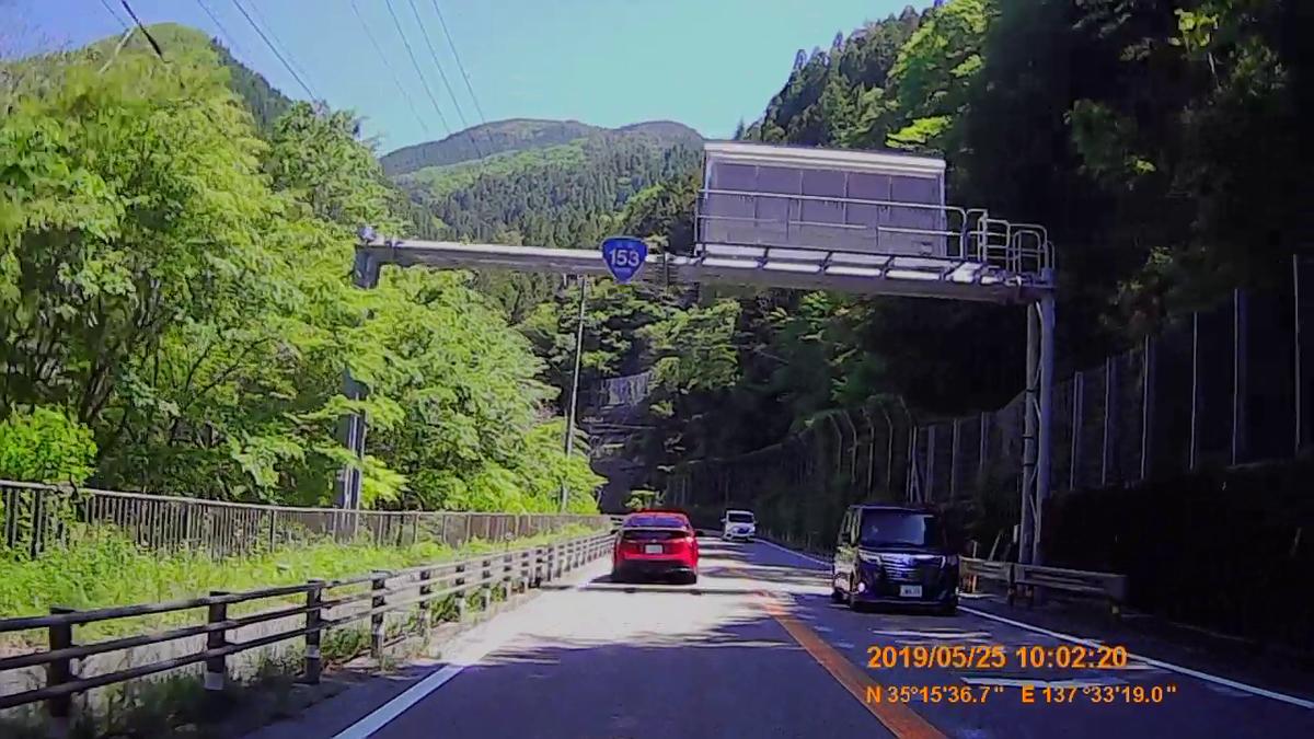 f:id:japan_route:20190724205028j:plain