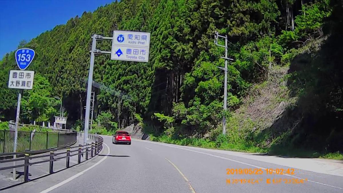 f:id:japan_route:20190724205040j:plain