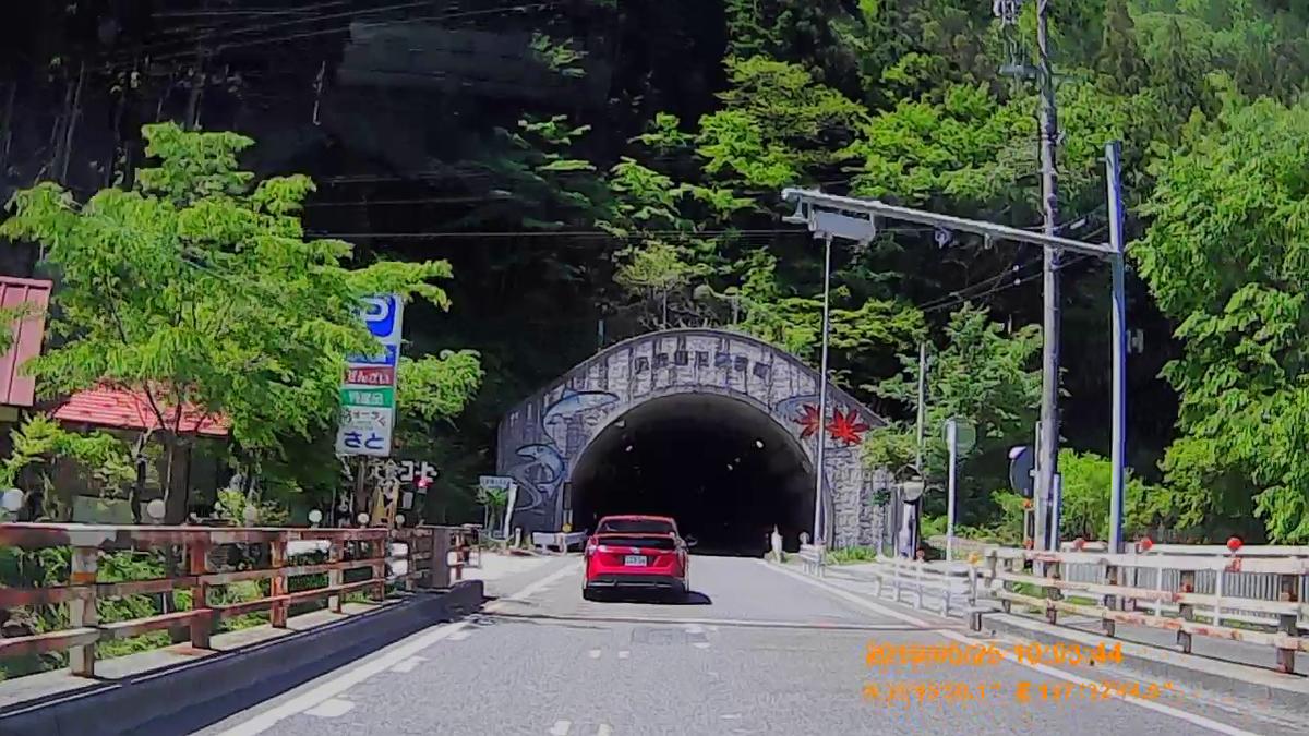 f:id:japan_route:20190724205101j:plain