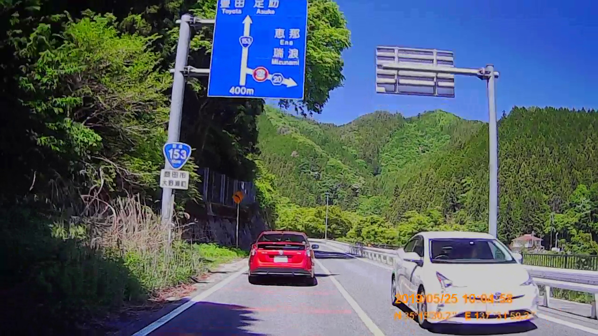 f:id:japan_route:20190724205113j:plain