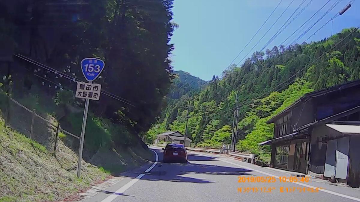 f:id:japan_route:20190724205130j:plain