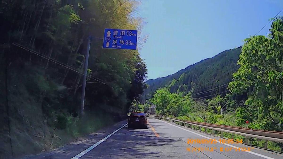 f:id:japan_route:20190724205143j:plain