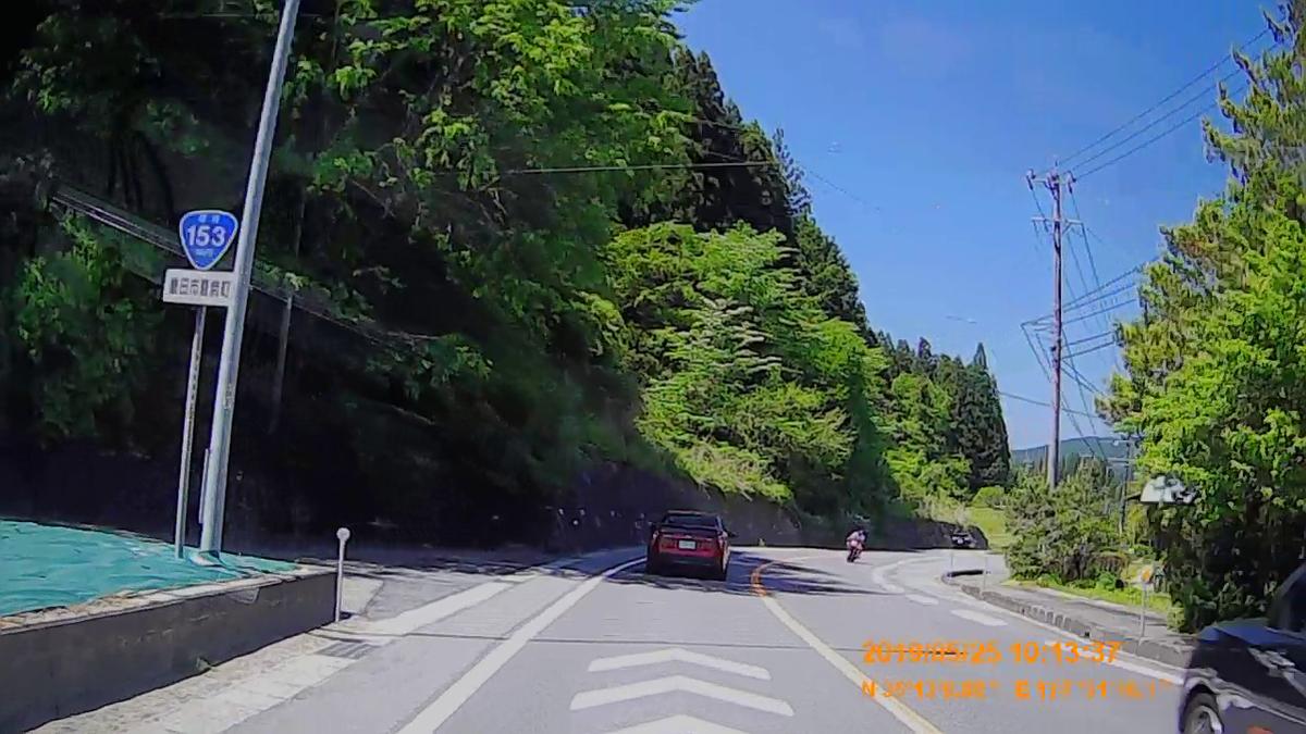 f:id:japan_route:20190724205317j:plain