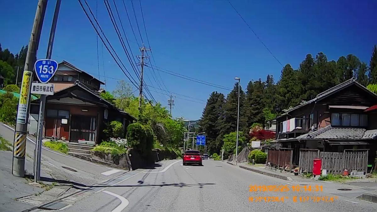 f:id:japan_route:20190724205333j:plain