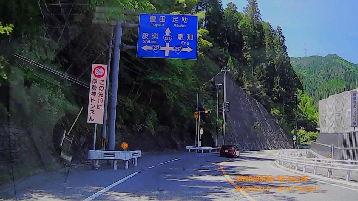 f:id:japan_route:20190724205343j:plain
