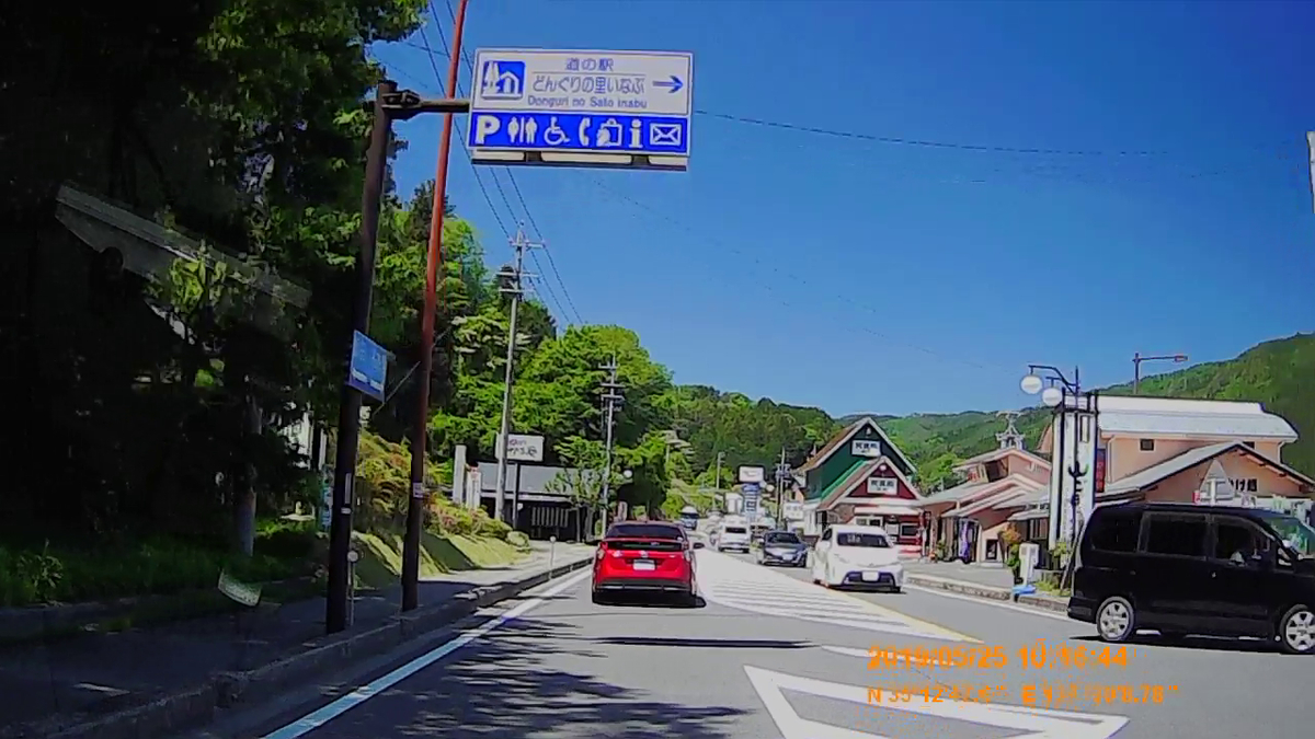 f:id:japan_route:20190724205448j:plain