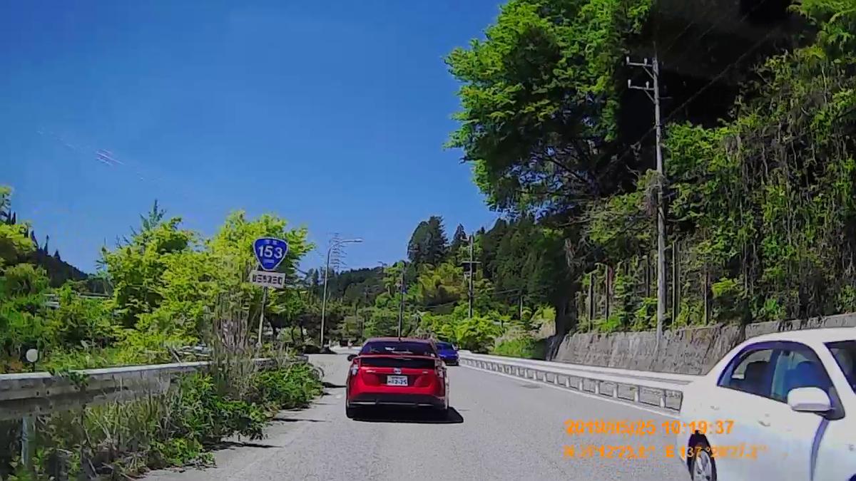 f:id:japan_route:20190724205621j:plain