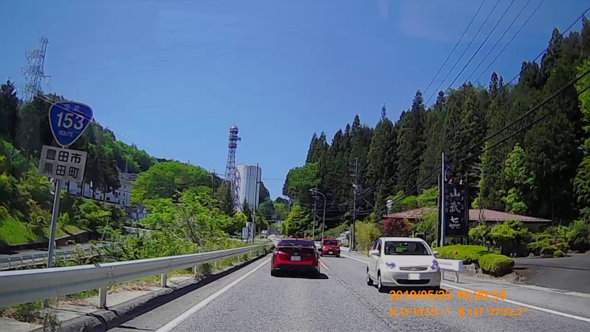 f:id:japan_route:20190724205639j:plain