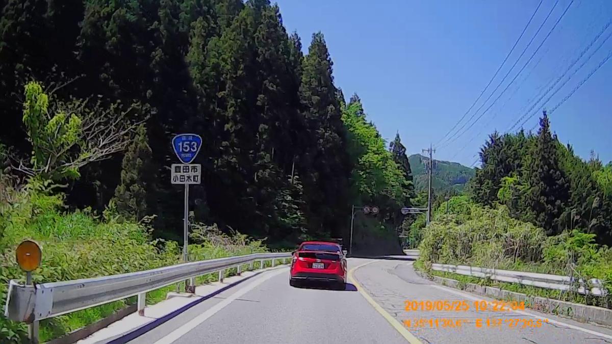 f:id:japan_route:20190724205648j:plain
