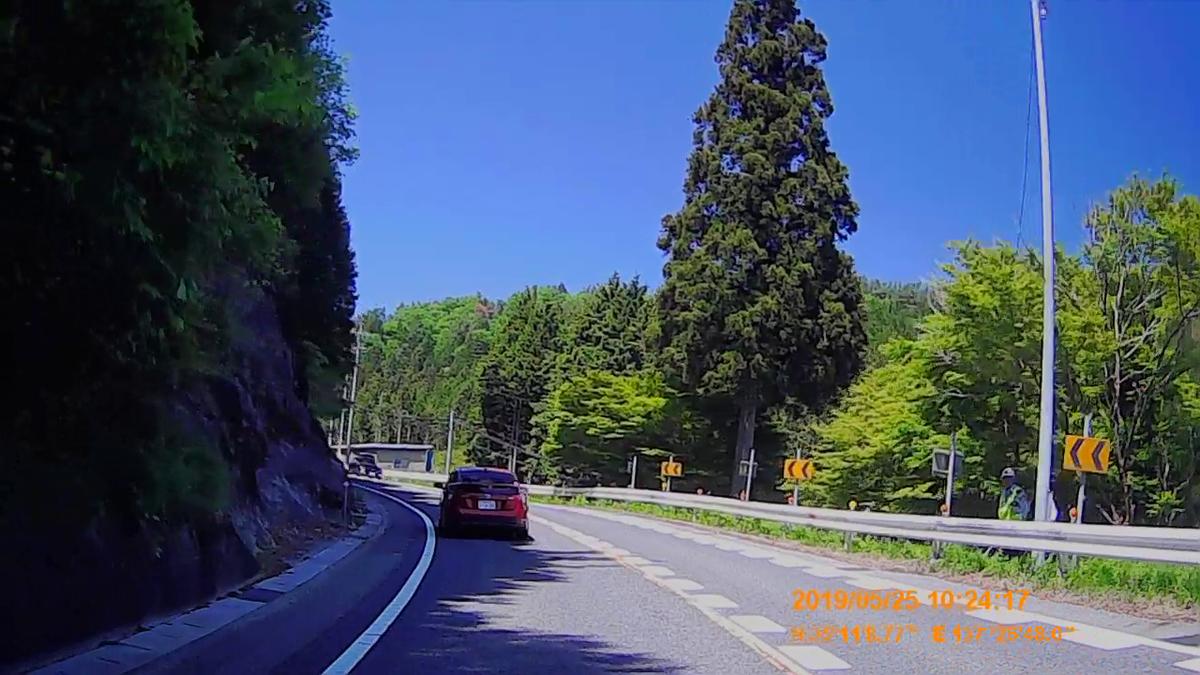 f:id:japan_route:20190724205656j:plain