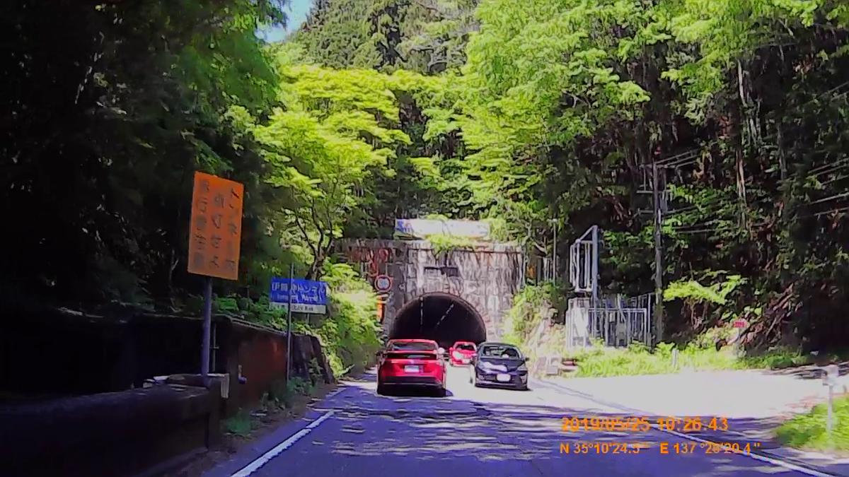 f:id:japan_route:20190724205720j:plain