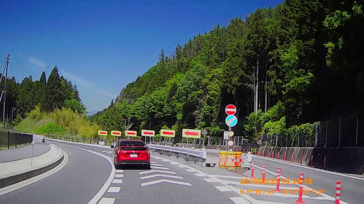 f:id:japan_route:20190724205742j:plain