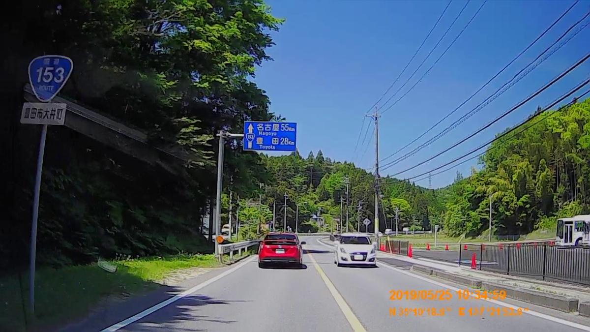 f:id:japan_route:20190724205815j:plain