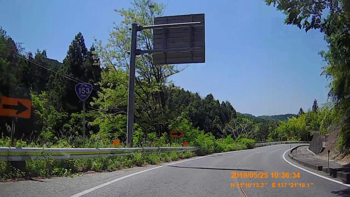 f:id:japan_route:20190724205829j:plain