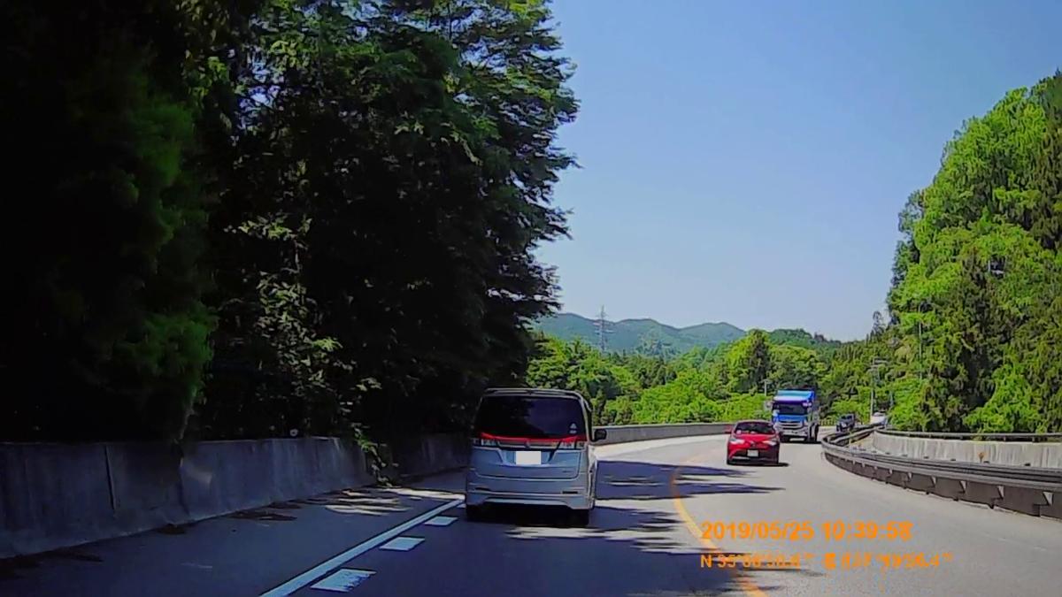 f:id:japan_route:20190724205840j:plain