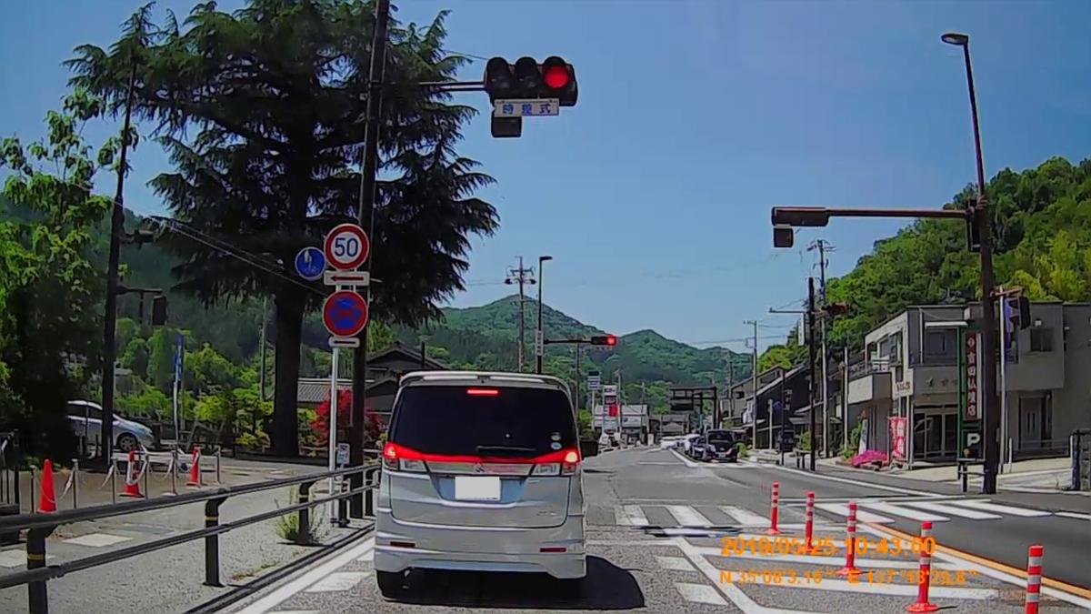 f:id:japan_route:20190724205916j:plain