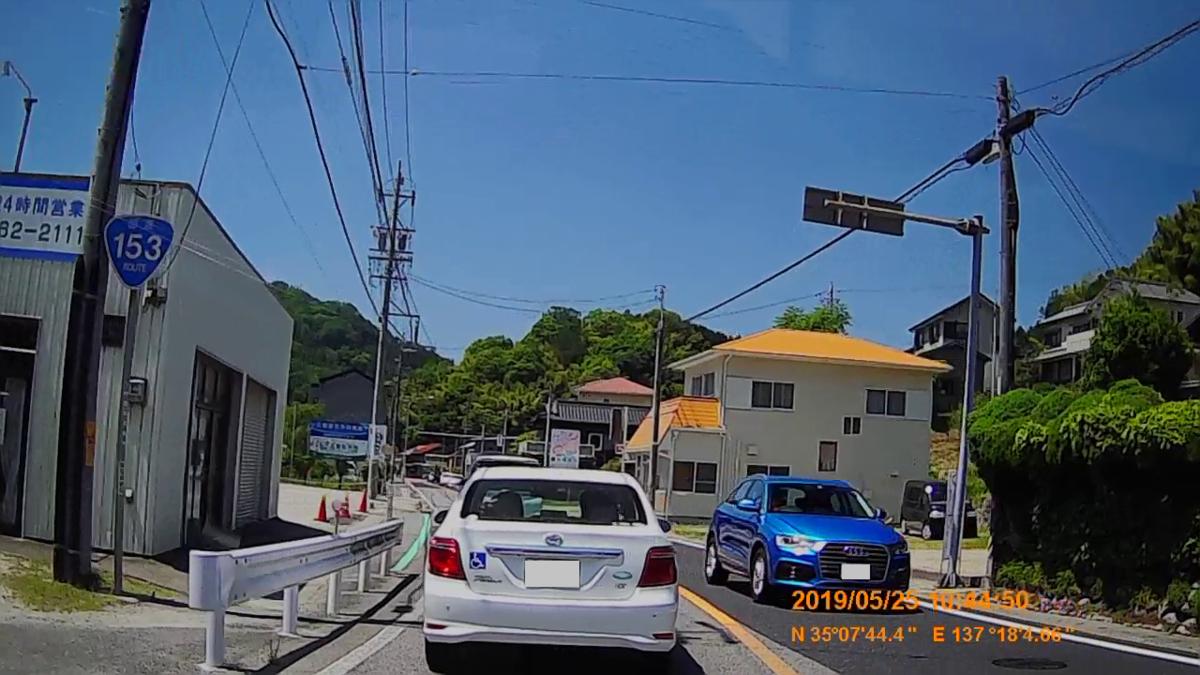 f:id:japan_route:20190724205932j:plain